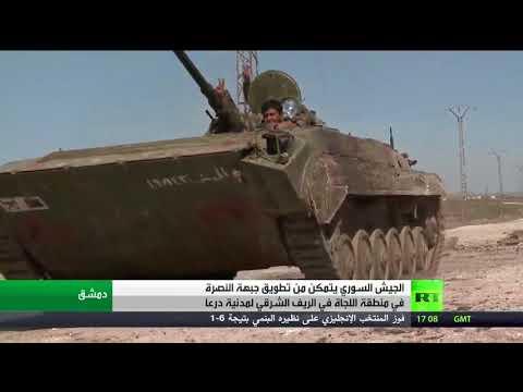 الجيش السوري يواجه النصرة في جنوب سورية