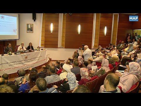 المصلي تؤكّد أهمية دعم سياسة العمل في الاقتصاد الاجتماعي والتضامني