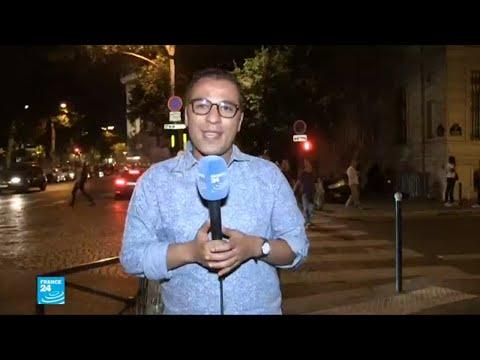 شاهدانطلاق الأفراح في جادة الشانزيليزيه بعد فوز المنتخب الفرنسي