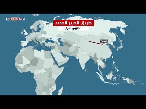 شاهد الإمارات محطة شرق أوسطية مهمة في طريق الحرير البحري
