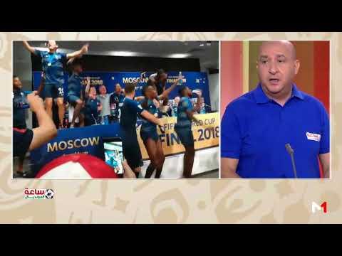 شاهد فرحة جنونية للاعبي فرنسا في قاعة الندوات