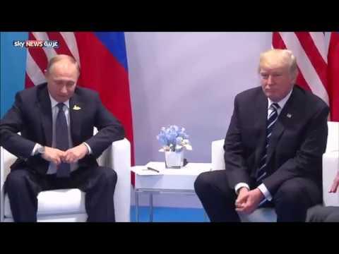 شاهدملفات متشابكة على مائدة لقاء ترامب وبوتين