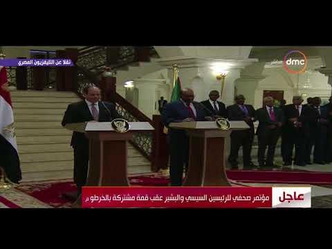 مؤتمر صحفي للرئيس المصري عبد الفتاح السيسي ونظيره السوداني