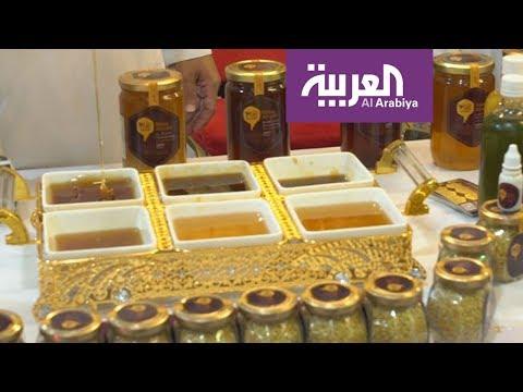شاهد باحة تحتفل بمهرجان العسل الدولي في نسخته الحادية عشرة