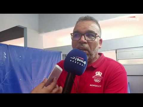 عبد المجيد الزاولي يعلق على تأهل منتخب اليد لنصف نهائي الألعاب الأفريقية