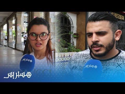 مغاربة ينتقدون استمرار دبلجة المسلسلات الأجنبية