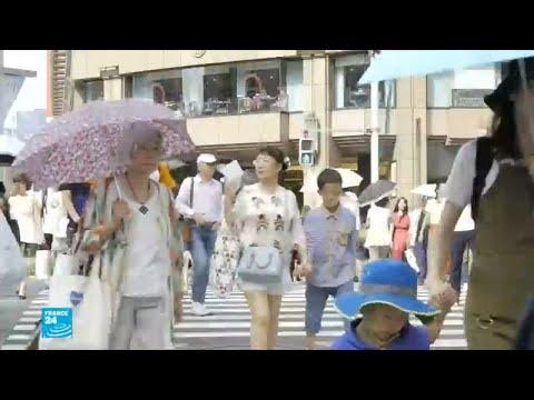 شاهد درجات الحرارة المرتفعة تقتل عشرات الأشخاص في اليابان