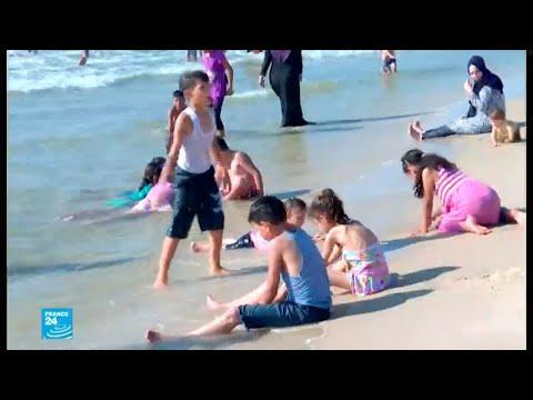 شاهدتلوث مياه البحر في غزة يهدد صحة الأطفال