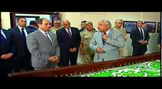 شاهد الرئيس السيسي يفتتح قناطر أسيوط الجديدة رسميًا