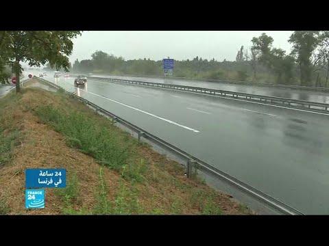 العواصف الرعدية تحل محل الحر الشديد في فرنسا