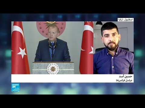 البنك المركزي التركي يتخذ إجراءات لإنقاذ الليرة
