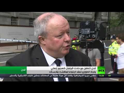 السلطات الأمنية تعلن أن منفذ الهجوم قرب البرلمان البريطاني