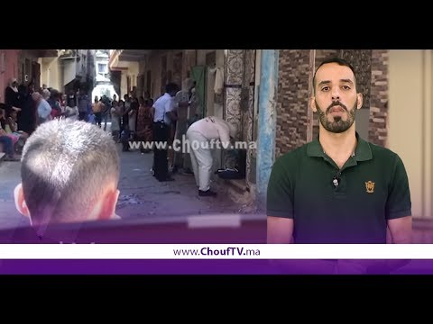 شاهد  تفاصيل خطيرة عن جريمة ذبح شاب في طنجة