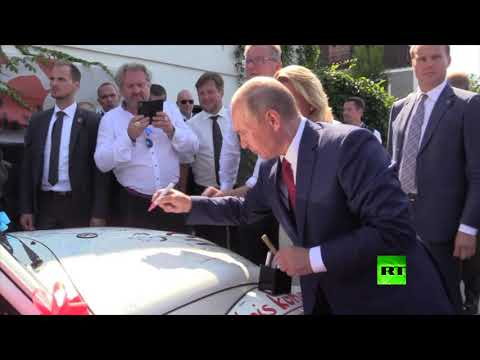 الرئيس بوتين يهنئ وزيرة الخارجية النمساوية كارين كنايسل بمناسبة زفافها