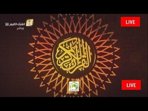 شاهد بثّ مباشر لصلاة عيد الأضحى مِن مكة المكرمة