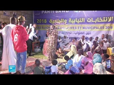 شاهد الموريتانية هابي بنت رباح تدخل عالم السياسة