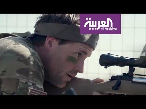 شاهد جوبا فيلم عراقي يكشف أسرار الغزو الأميركي