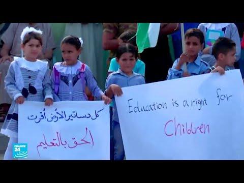 شاهد الأونروا تقتل فرحة التلاميذ في غزة وترفض تسجيلهم بسبب اللاجئين