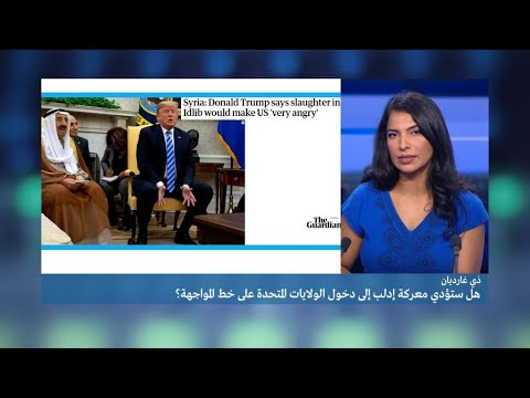 شاهد إمكانية تدخل الولايات المتحدة على خط المواجهة في سورية بسبب إدلب