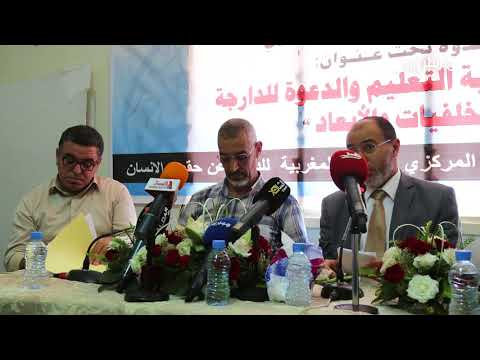 حمداوي يؤكّد أن الاستعمار الفرنسي أقر بفشل التدريس باللغة المغربية