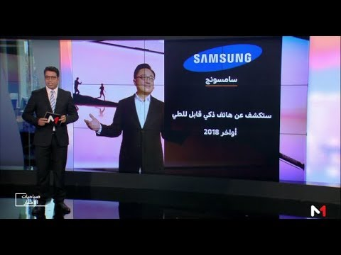 بالفيديو  المغرب يطلق مدرسة للتكوين في مجال الترميز المعلوماتي
