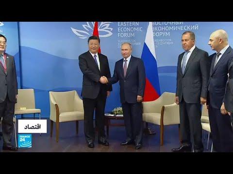 الرئيسان الروسي والصيني يبحثان تعزيز التبادل التجاري