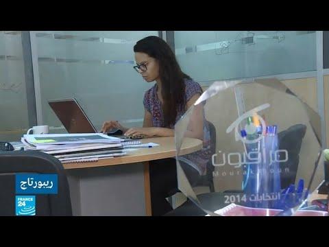 شاهد شبكة مراقبون التونسبة ترصد مشاركة الشباب في صنع القرار
