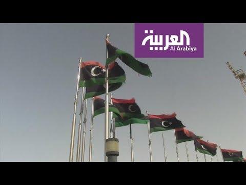 شاهد بعثة الأمم المتحدة تعلن التوافق على آلية لتثبيت وقف إطلاق النار في طرابلس الليبية