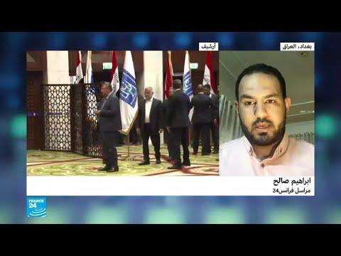 شاهد العامري يسحب ترشحه لرئاسة الوزراء العراقية