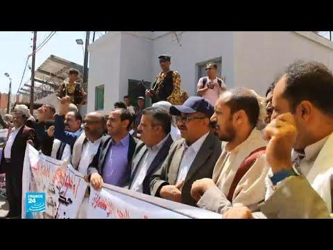 جماعة الحوثيين تطالب بضرورة رفع الحصار