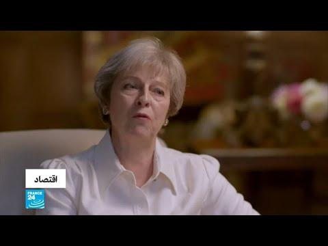 شاهد الاتحاد الأوروبي يريد تجنب الكارثة
