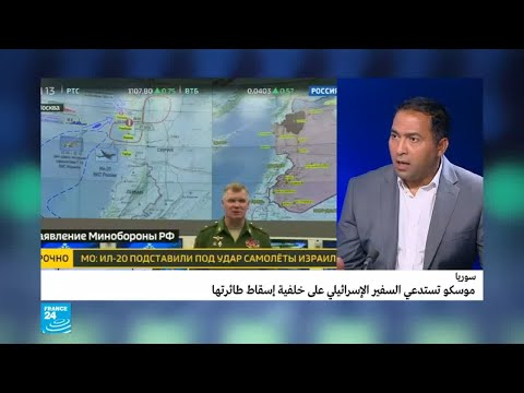 أسباب توجيه موسكو الاتهامات إلى تل أبيب
