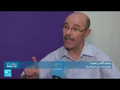 شاهد مؤرخ الجزائري يكشف إمكانية أن تعترف فرنسا بتعذيب العربي بن مهيدي