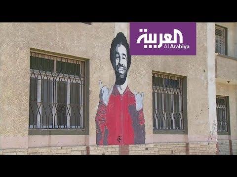 شاهد هذا ما حدث لرفاق محمد صلاح في الصورة الشهيرة
