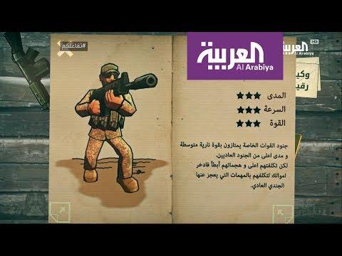 شاهد شباب سعوديون يطورون لعبة جنودنا البواسل