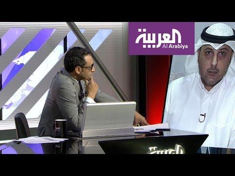 شاهد النائب أحمد الفضل يؤكد أن الصحوة انتقلت إلى الكويت
