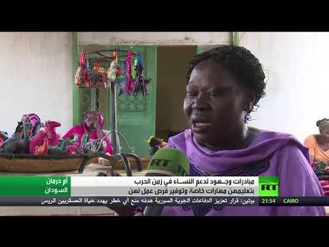 اختيار سودانية من بين الأكثر تأثيرًا في العالم