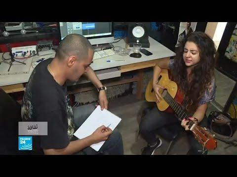شباب تونسي يستخدم موسيقى الراب العالمية لإحياء اللغة الأمازيغية
