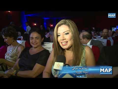 شاهدانطلاق فعاليات الدورة الـ12 للمهرجان الدولي لفيلم المرأة في سلا