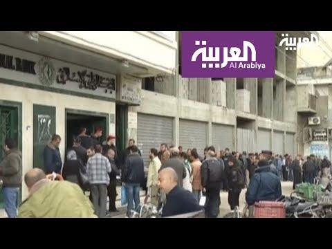شاهد البنك الدولي يؤكد أن اقتصاد قطاع غزة في حالة انهيار شديدة
