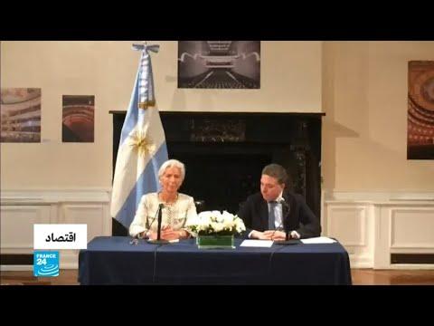 الحكومة الأرجنتينية تعقد اتفاقًا مع صندوق النقد الدولي لإنعاش الاقتصاد