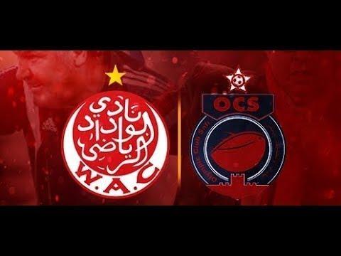 بث مباشر لمباراة الوداد ضد أولمبيك آسفي
