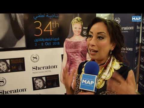 شاهد تقييم الناقدة السينمائية ناهد صلاح للمشاركة المغربية في مهرجان الإسكندرية