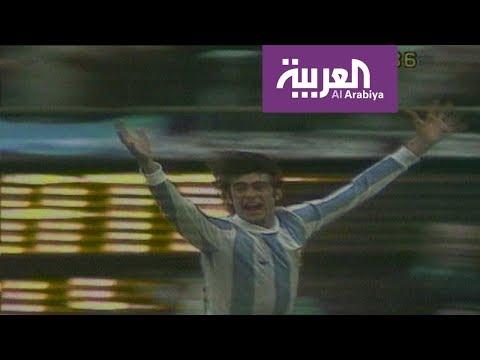شاهد الأرجنتين تتعافى مِن حمى كأس العالم في السعودية