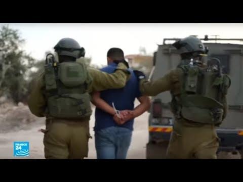 شاهد إسرائيل تقتحم قرية في الضفة الغربية بحثًا عن فلسطيني