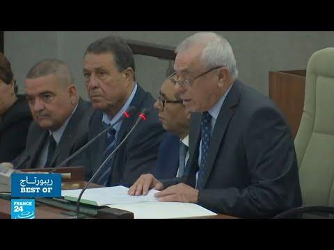 شاهدصراع تحت قبة البرلمان الجزائري لإقالة رئيسه السعيد بوحجة
