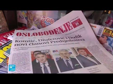 شاهد مظاهر الاحتفالات بانضمام صربي قومي وبوسني مسلم إلى مجلس رئاسة البوسنة