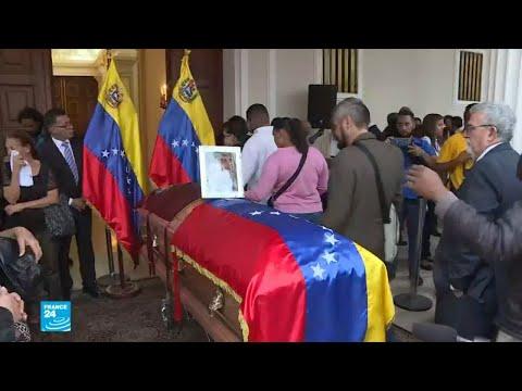 شاهددعوات دولية لفتح تحقيق بعد وفاة معارض مسجون في فنزويلا