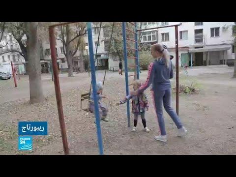 شاهدأطفال وعائلات شبه جزيرة القرم يعانون آثار كارثة بيئية