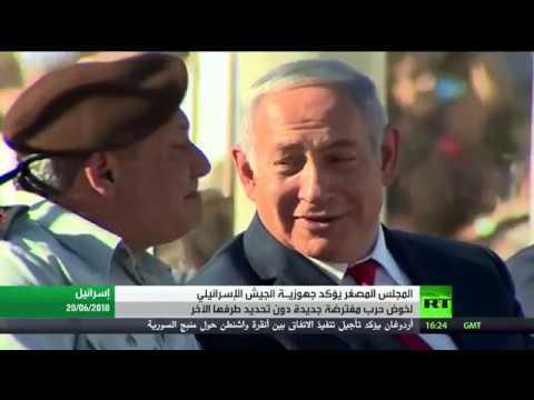 إسرائيل تؤكّد جاهزية جيشها لخوض حرب مفترضة